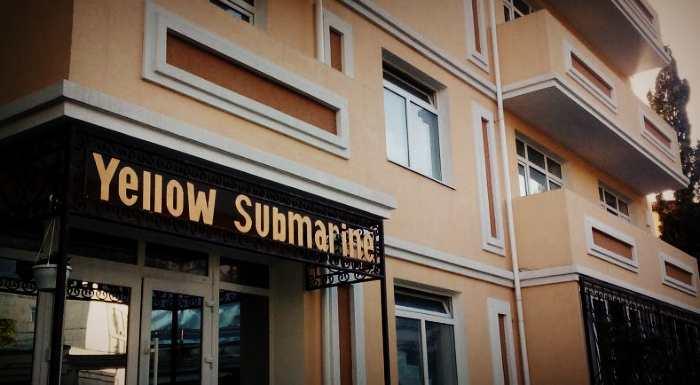 """Вид гостевого дома """"Yellow Submarine"""""""