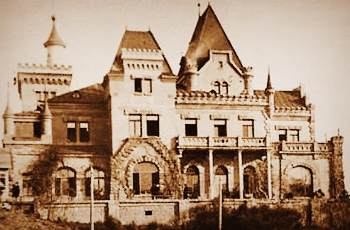 Замок княгини Гагариной в старину