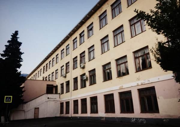 Ялтинский экономико-технологический колледж