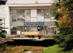 Выставочный зал союза художников в Ялте