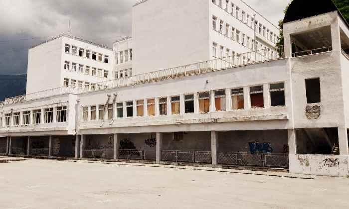 Массандровская школа №11