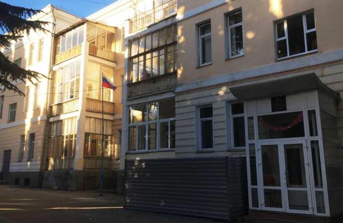 Ялтинская школа №12