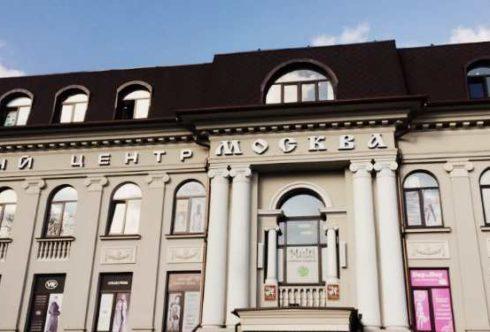 Торговый центр Москва в Ялте