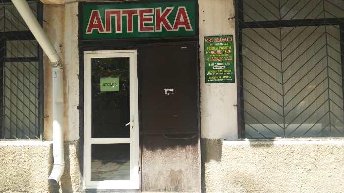 Аптека Витофарм в пгт. Никита