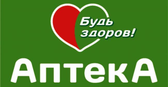 Логотип аптек Будь Здоров