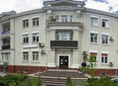МФЦ - ул. Васильева 19