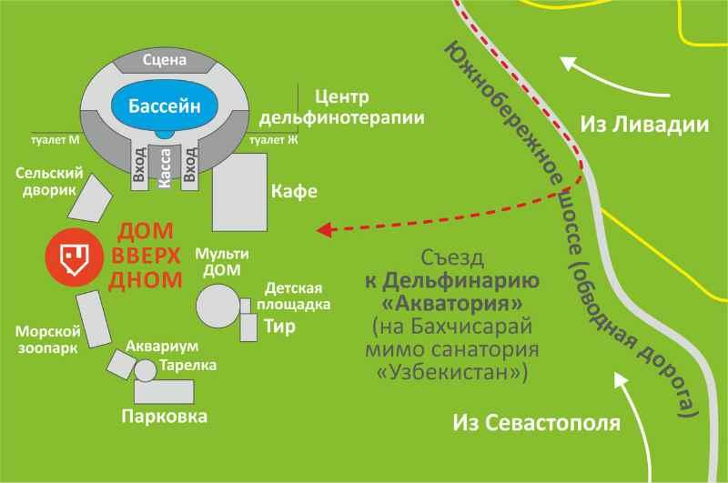 Схема территории с перевёрнутым домом