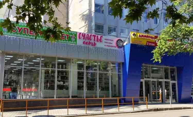 Вход в магазин Корзина