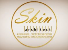 Клиника Skin Architect
