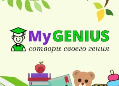 "Детский центр ""My Genius"", г. Ялта"