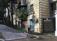 Агентство недвижимости Еврогород