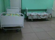 Инфекционное отделение в Ялте