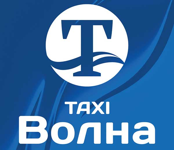 Такси Волна в Ялте