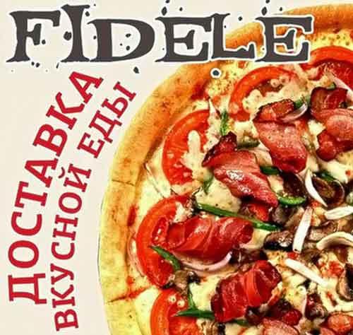 Fidele - доставка еды в Ялте
