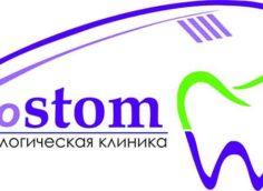"""Стоматологическая клиника """"Евростом"""" в Ялте"""