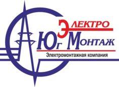 """ООО """"Югэлектромонтаж"""" в Ялте"""