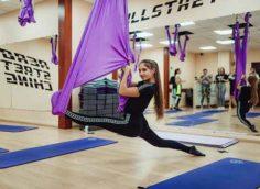Фитнес клуб full stretching в Ялте